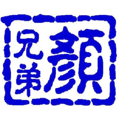 https://www.cookkeng.com/wp-content/uploads/2019/01/Brother-Gan-Food_logo.jpg