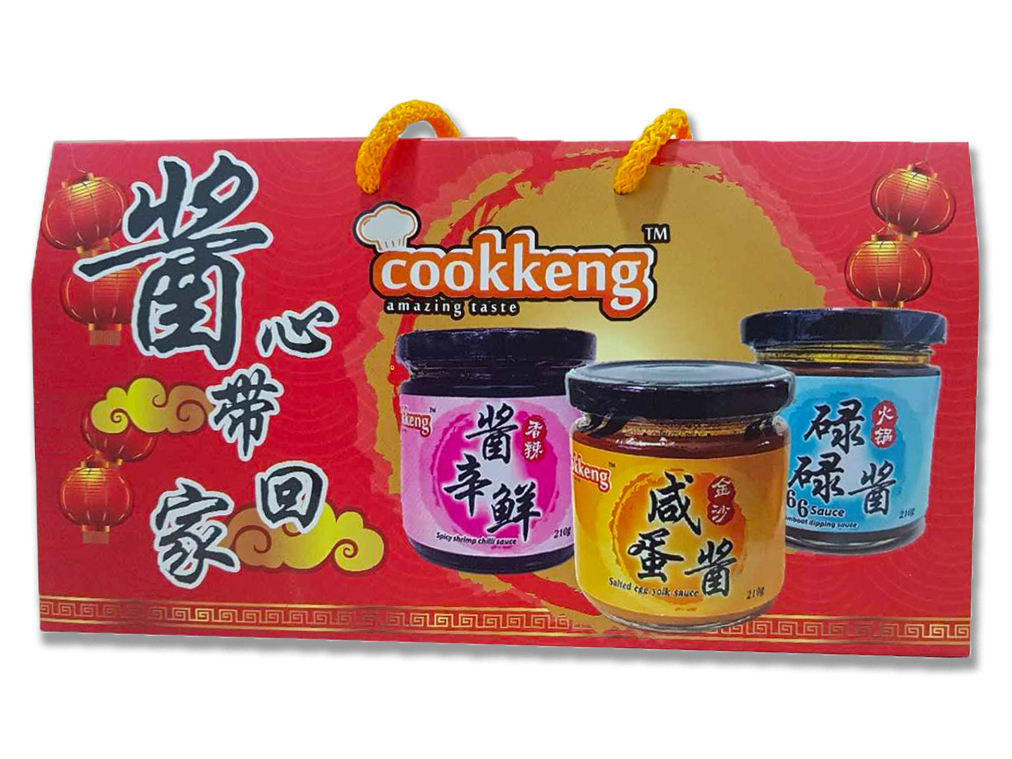 cookkeng_hamper_gift box_ 3 type of sauces